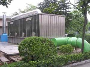 盘锦北方沥青有限公司污水处理厂除臭工程